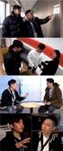 """'전참시' 이승윤, 매니저 프로필 영업 효과로 '궁민남편' 출연 성사 """"경사났네"""""""