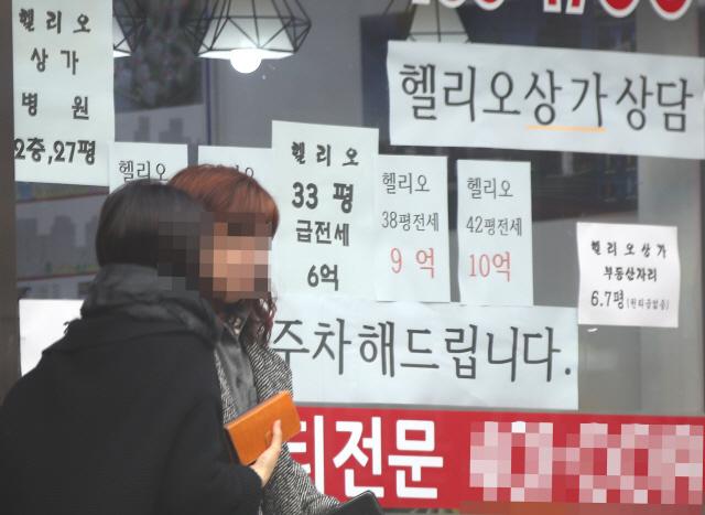'물량 폭탄'에 강남권 전셋값 1억씩 '뚝'… 역전세난 조짐