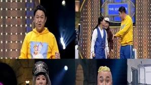 김구라, 공개 코미디 첫 도전 '코빅' 가족오락가락관에 출연