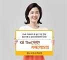 [머니+베스트컬렉션]KB손보, '더간편한치매간병보험'