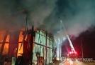 김제 농산물 가공시설 화재, 2시간여 만에 진화…8억원 재산 피해