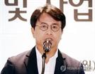 """인천 서구청장, 여직원 성추행 논란에 """"사실 무근…법적 대응할 것"""""""