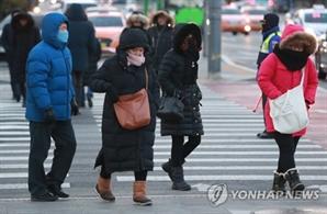 [날씨] 월요일 아침 찬바람 불어 체감온도 '뚝'…최저기온 -12~1도