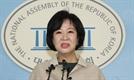 """손혜원, 前보좌관의 문대통령 사저매입 보도에 """"처음 듣는다"""""""