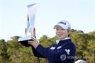 박세리 기록 깬 지은희…LPGA 한국선수 최고령 우승