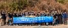 한국씨티은행, 노을공원서 숲가꾸기 봉사