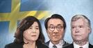 北美, 스웨덴서 이틀째 실무협상…'비핵화·상응조치' 등 조율