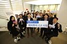 삼성證, 전국 지점서 '해외투자 2.0시대 전략' 세미나 개최