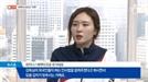 """세팍타크로 '미투'…최지나 선수 """"감독이 인사법 알려준다며 입맞춰"""""""