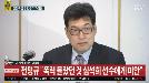 """'젊은 빙상인연대' 성폭력 코치 폭로 """"훈련 중 강제로 안고 뽀뽀, 영화 보자 연락"""" 거부하자 폭언"""