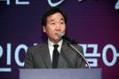 """李총리 """"방송통신업계, 왜곡·조작 정보 바로잡고 걸러야"""""""