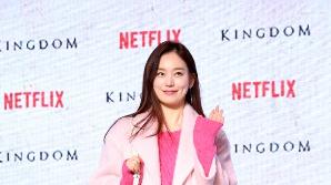 황선희, 핑크공주~ (킹덤 레드카펫)