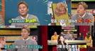 '비디오스타' 최성민, 박신혜 앞에서 제대로 굴욕당한 사연은?