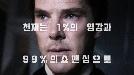 베네딕트 컴버배치의 '커런트 워' 2019년 3월 국내 개봉 확정