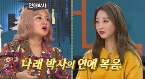 """'비디오스타' EXID 혜린은 박나래 연애상담사? """"썸남 고민상담 자주해"""""""
