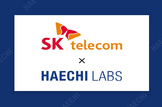 SK텔레콤, 블록체인 스마트 전자계약 시스템 상반기 공개…해치랩스와 협업