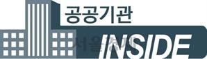 [공공기관 INSIDE]수공, 올해 260명 신규채용