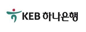 KEB Hana Bank joins Hyperledger, EEA for first time in Korea