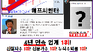 급등주 실시간 공개!