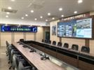 부산, 전국 첫 환경통합관제센터 가동