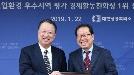 경제계, 전남 여수시·경기 남양주시 '기업환경 우수지역'으로 선정