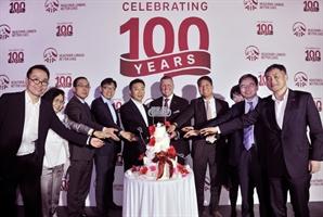 AIA생명, 100주년 기념 '센테니얼 타운홀' 개최