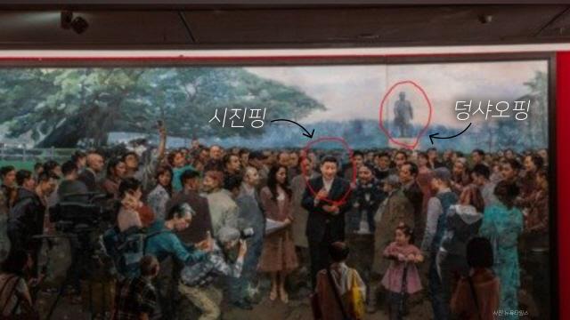 '판빙빙 실종' '성탄절 트리 금지'...시진핑 이후 중국엔 무슨 일이?