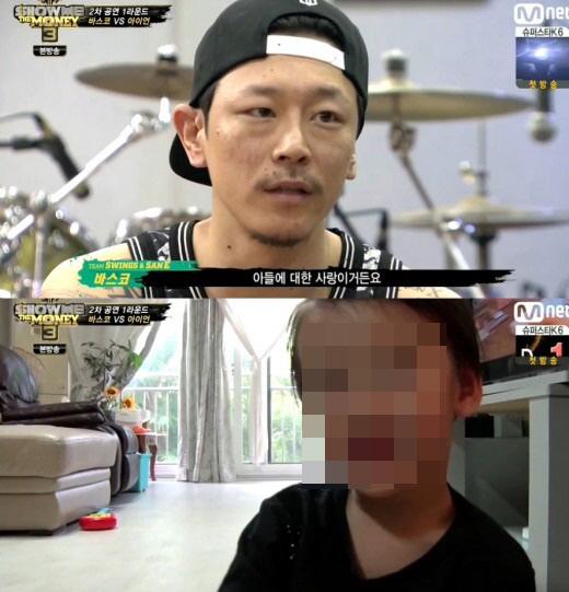 """바스코 박환희 이혼 사유가? """"헛소문 들려"""" """"종교와 원하는 게 달라"""" 어린 아들 두고 '대마초'"""