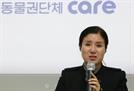'안락사 논란' 박소연 대표 경찰 수사 착수…24일 고발인 조사
