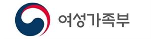 """""""도련님 vs 처남""""…여가부, 성별 비대칭 가족호칭 개선 추진"""