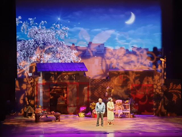 연극 '장수상회' 순천 및 30개 도시 투어...이순재· 신구 두 국민배우의 힘