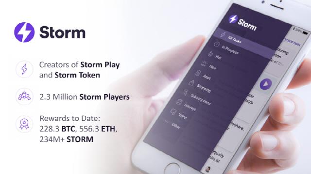스톰, iOS앱 출시..설문참여 등에 암호화폐 보상