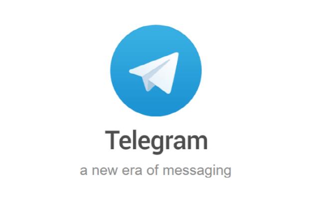 '텔레그램, 3월 블록체인 플랫폼 출시'-코인텔레그래프