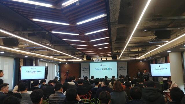 Fintech regulatory sandbox in the offing in Korea