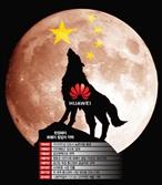 [글로벌Who-최대 위기 맞은 런정페이]毒이 된 대륙의 늑대, 다시 화웨이 구할까