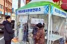 '손혜원 영향' 관광객↑ 목포근대역사문화공원에 '임시 관광안내소' 설치