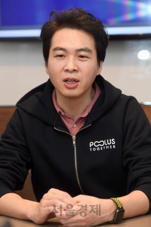 [대한민국 생존리포트 ⑥산업]서영우 풀러스 대표 '이용자 선택받은 1%만 혁신 만들어..딱 1년만이라도 맘껏 운영할 기회를'