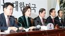"""한국당 """"손혜원 투기 의혹은 명백한 범죄…물타기 안 돼"""""""