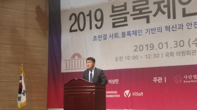 김태균 서울시 스마트시티 국장 '시민이 체감할 수 있는 블록체인 행정 선보인다'