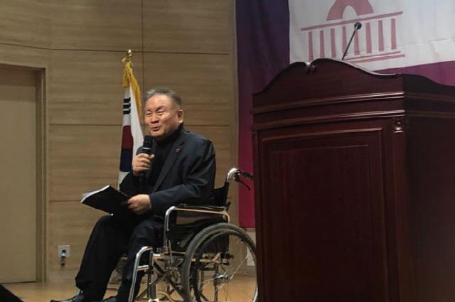 이상민 더불어민주당 의원 '대한민국을 블록체인 유니콘 허브로'