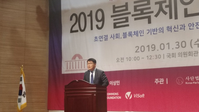 Seoul City vows to boost blockchain-based administrative services