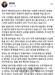 """염태영 수원시장,""""서수원 주민들 분노에 공감""""…신분당선 연장사업 탈락"""