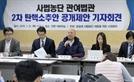 민변, '김경수 구속' 성창호 부장판사 탄핵 검토