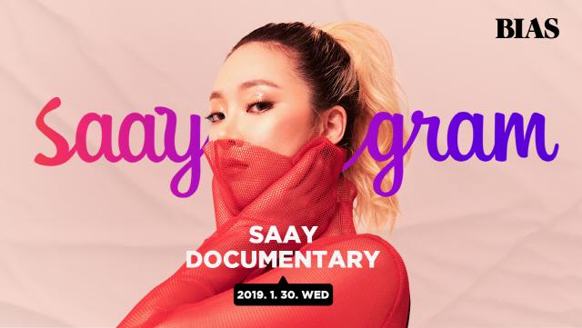 싱어송라이터 SAAY(권소희), 웹 다큐멘터리 'SAAYGRAM' 1화 공개