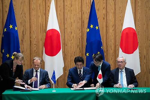 세계 최대 'EU·일본 FTA' 1일 발효…전세계 GDP 3분의1 규모