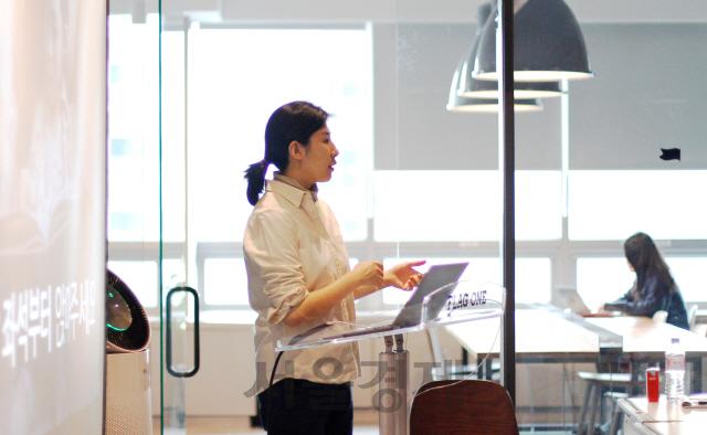[#그녀의_창업을_응원해] 장서정 자란다 대표 '아이 성향 맞춘 일대일 매칭…돌봄과 교육 니즈 모두 대응'