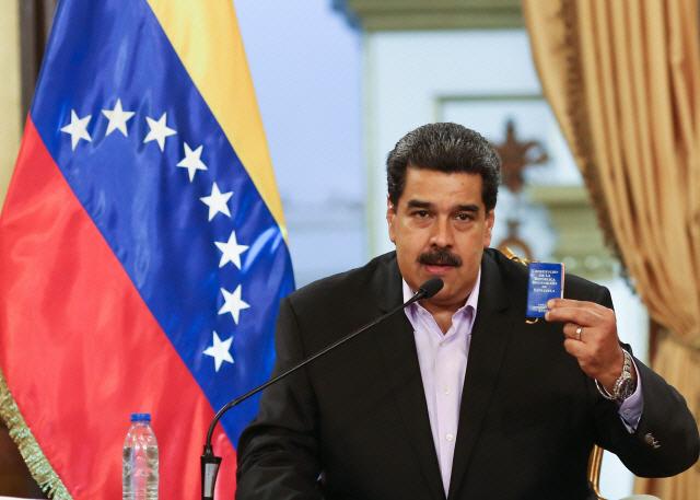 """베네수엘라 마두로 대통령, 교황에 """"위기 해결 중재해달라"""" 지원요청"""