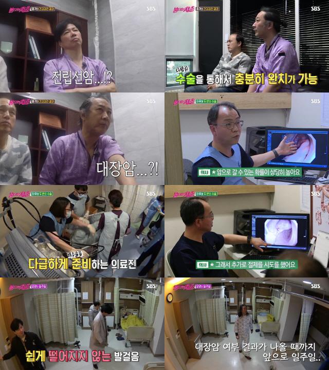 '불청' 김도균, '대장암' 의심 → 용종 제거 수술에 8.4% 최고의 1분
