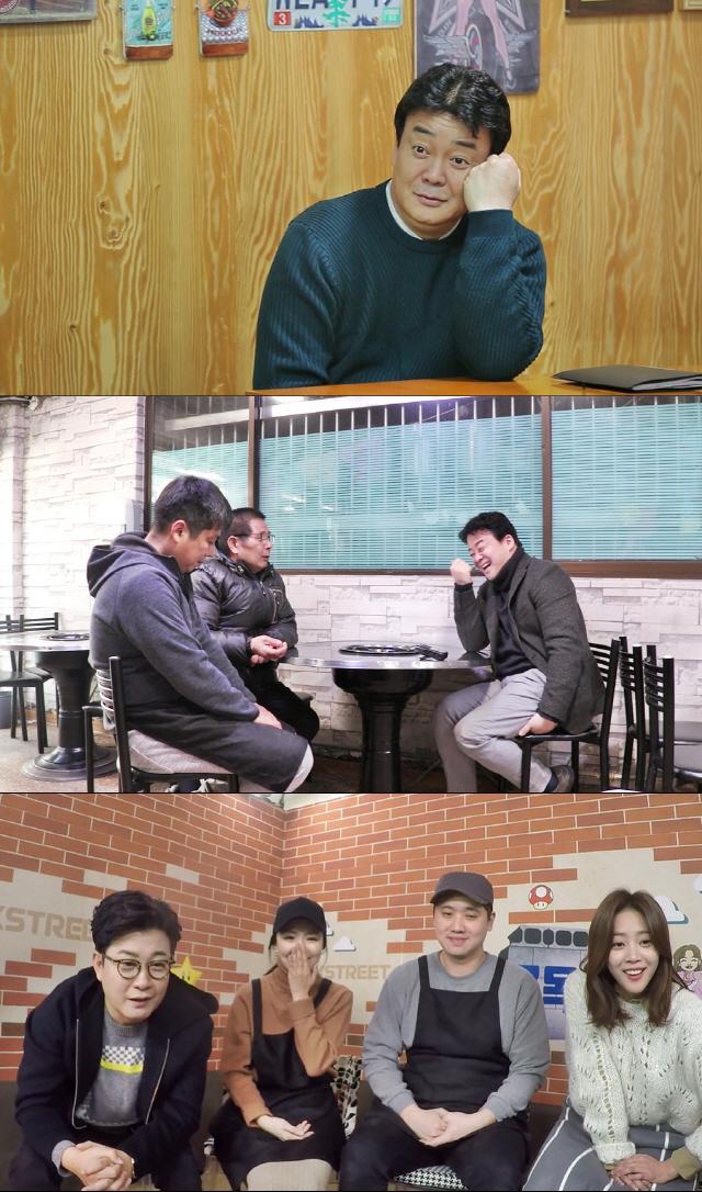 '백종원의 골목식당' 경희대 학생들이 평가한 '회기동 컵밥'의 운명은?