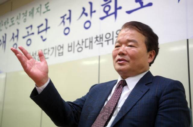 개성공단 기업들 '개성공단 재가동 희망'